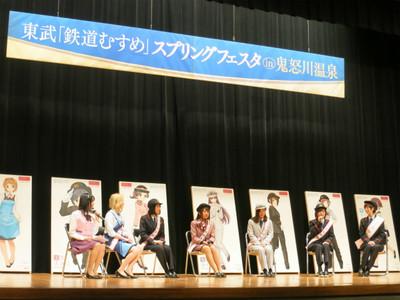 20150314kinugawa04