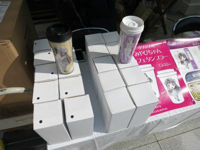 20150313kinugawa50