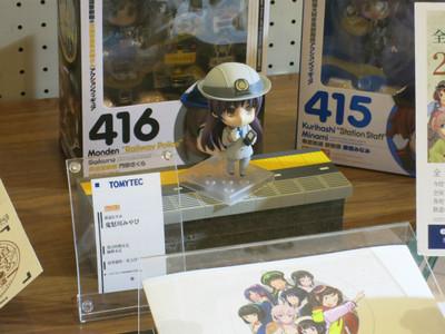 20150313kinugawa60