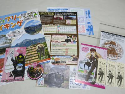 20150322chichibu16