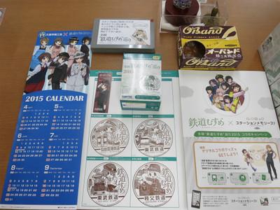 20150322kurihashi03