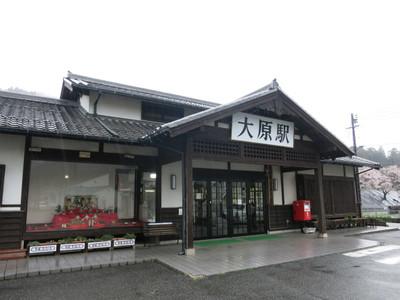 20150405chizu07