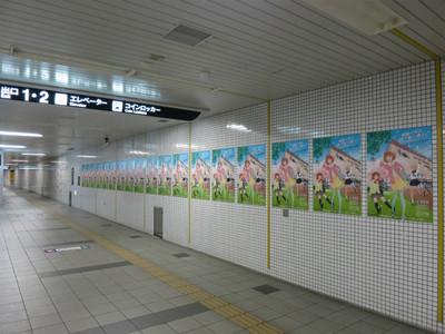 20150405kyoto03
