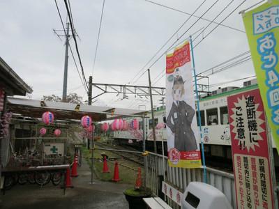 20150411wakayama06