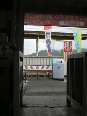 20150411wakayama09