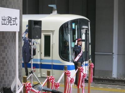 20150411senboku11