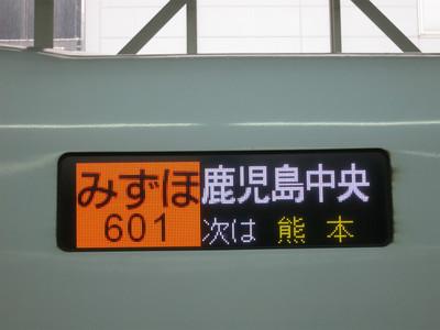 20150419nishitetsu02