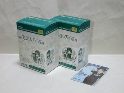 20150419nishitetsu19