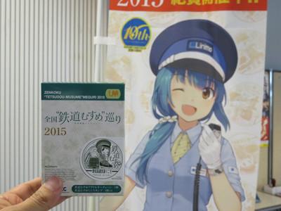 20150429linimo19