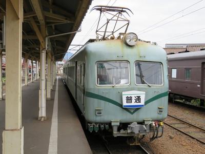 20150430ooigawa15