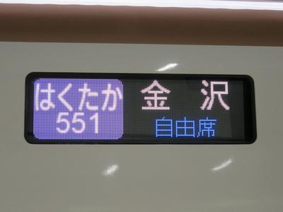 20150505ueda02