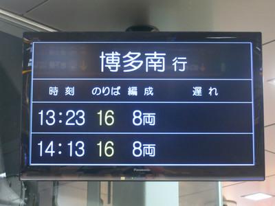 20150419hakata01