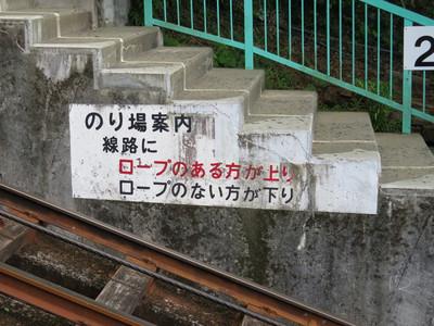 20150510ooyama14