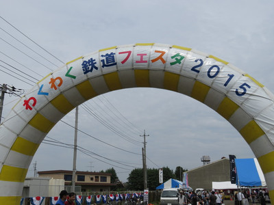 20150516chichibu01