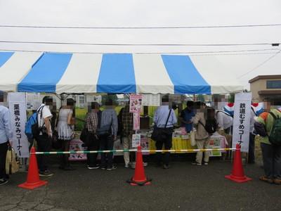 20150516chichibu08