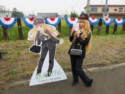 20150516chichibu09