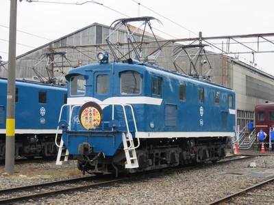 20150516chichibu11