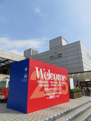 20150517shizuoka01