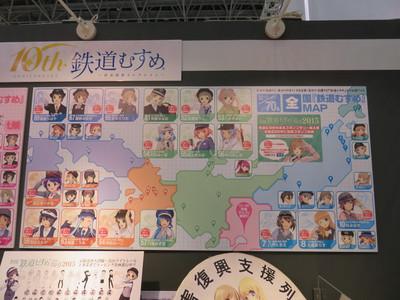 20150517shizuoka03