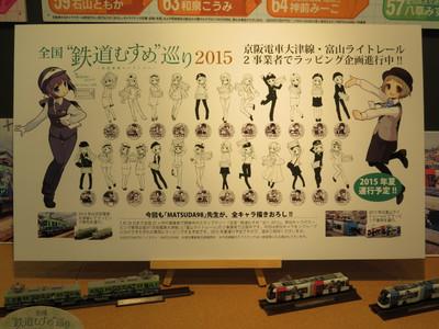 20150517shizuoka05