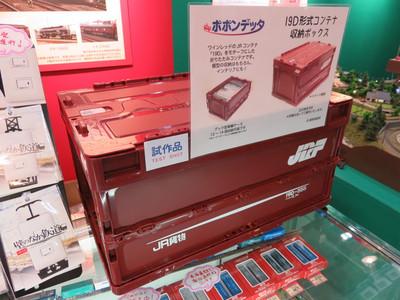 20150517shizuoka14