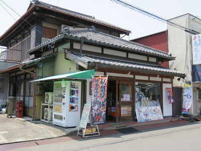 20150517shizuoka15