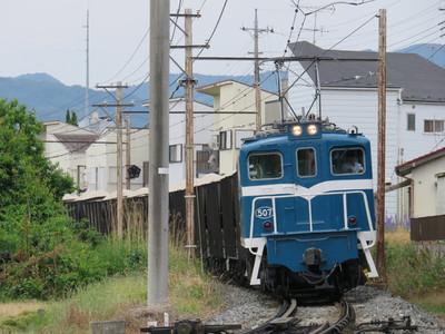 20150523chichibu02