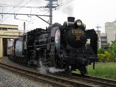 20150523chichibu03