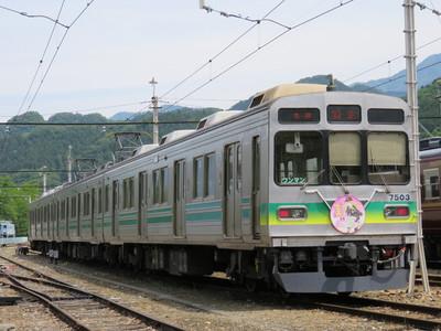 20150523chichibu11