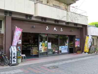 20150523chichibu16