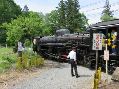 20150523chichibu19