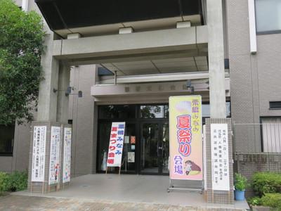 20150809kurihashi01