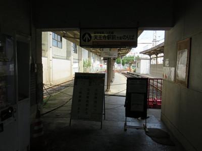 20150921hankai15_2