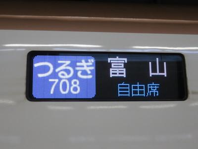 20150922toyama02