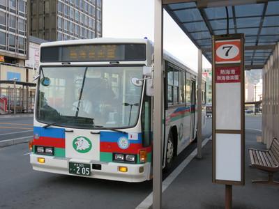 20151107izukyu03
