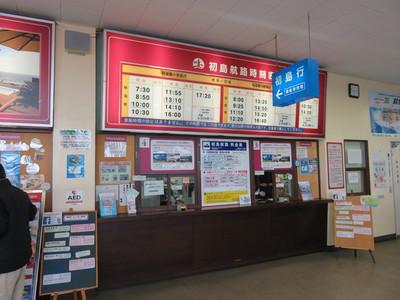 20151107izukyu04