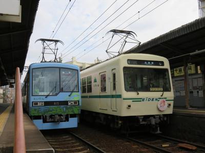 20151121kyoto01