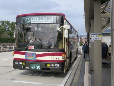 20151121kyoto10
