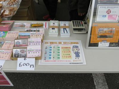 20151123izuhakone10