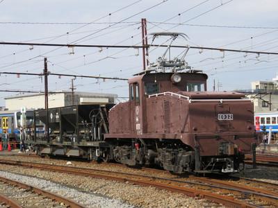 20151123izuhakone12