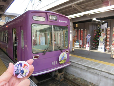 20151213kyoto09