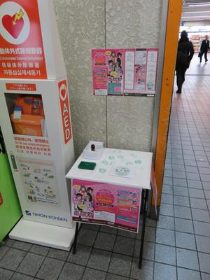 20160117tobu02