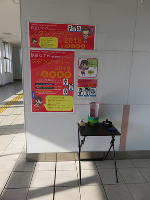 20160117tobu08