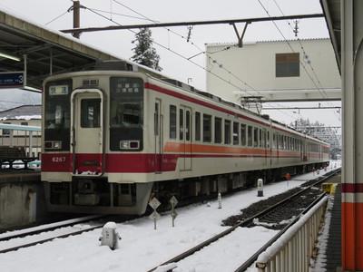 20160130kinugawa02
