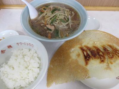 20160130kinugawa06