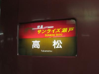 20160211chizu01