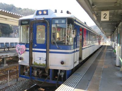 20160211chizu11