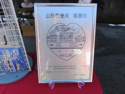 20160211chizu15