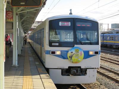 20160221chichibu01