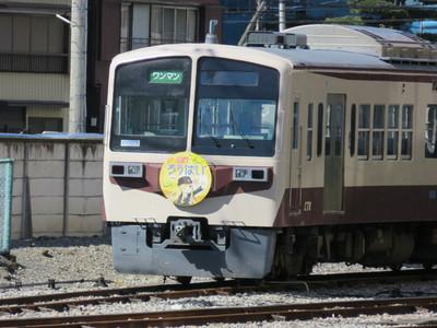 20160221chichibu09